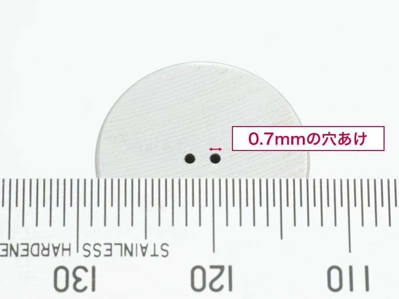 超硬材に0.7mmの穴を開ける
